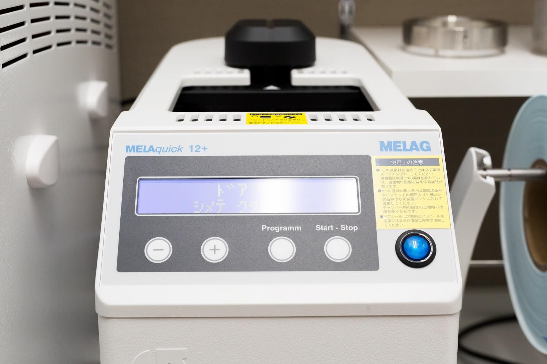 ハンドピース専用滅菌器|御茶ノ水プライムデンタル