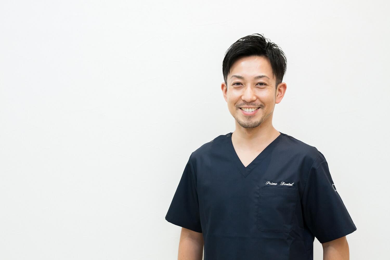 歯科医師|御茶ノ水プライムデンタル